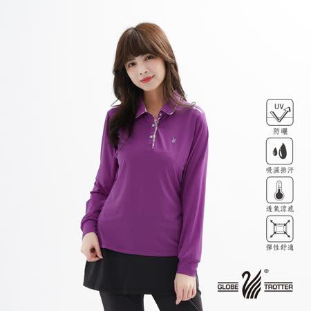【遊遍天下】女款抗UV吸濕排汗機能POLO長衫 (紫色 品特)