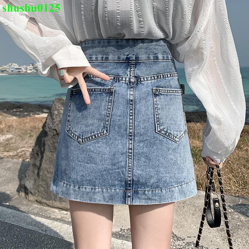 ??愛尚??【牛仔A字短裙】牛仔短裙 女2020夏季新款 韓版高腰牛仔裙 半身裙a字包臀顯瘦港風