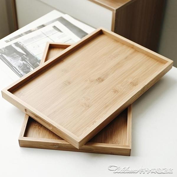 (免運)托盤瓷農竹木早餐托盤茶盤長方形茶託盤水果盤長方形茶水盤餐廳托盤N