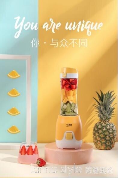 榨汁機家用小型便攜式果汁機學生宿舍迷你電動水果炸汁機杯