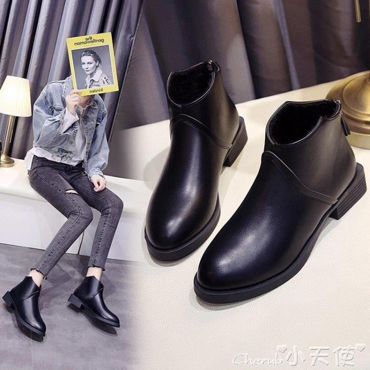 裸靴 切爾西短靴女2020春秋季新款英倫風粗跟單靴網紅百搭瘦瘦馬丁裸靴 愛尚優品 雙十一購物節