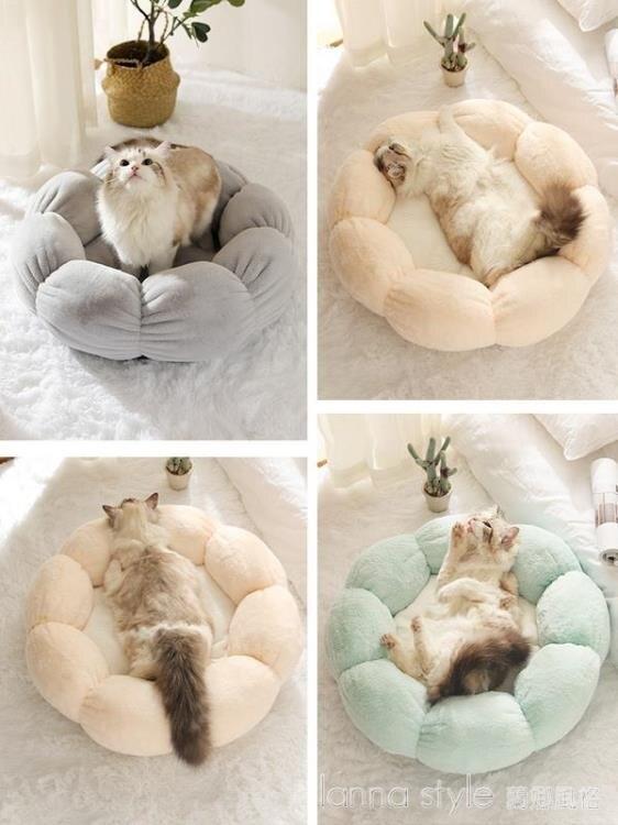 貓窩四季通用狗窩貓咪窩貓床冬季可拆洗冬天保暖加厚網紅寵物用品