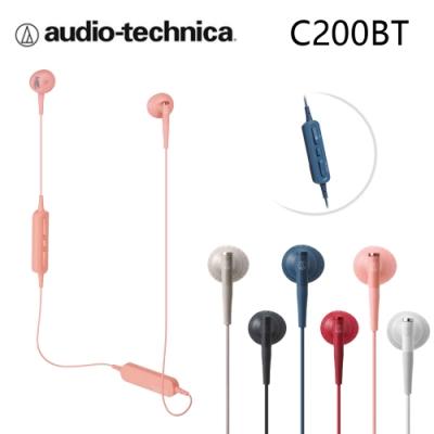 鐵三角 ATH-C200BT  頸掛式藍牙 耳塞式耳機 繽紛6色 9HR續航力