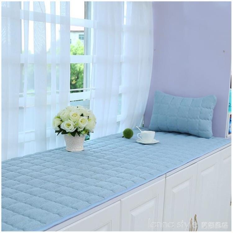 防滑飄窗墊窗台墊加厚亞麻陽台墊四季通用榻榻米墊子床墊坐墊定做