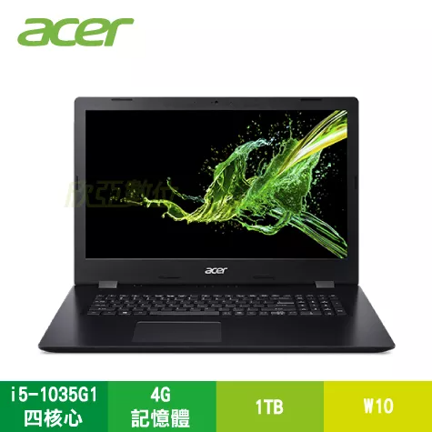acer Aspire3 A317-52-56VT 雅痞黑 宏碁大尺寸筆電/i5-1035G1/4G/1TB/17.3吋FHD IPS/DVD/W10/含包包及滑鼠