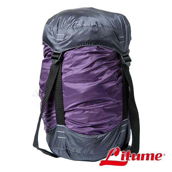 【Litume】 睡袋壓縮袋『紫-L』19x35cm 露營.登山.戶外.度假打工.背包客.自助旅行.居家 E638
