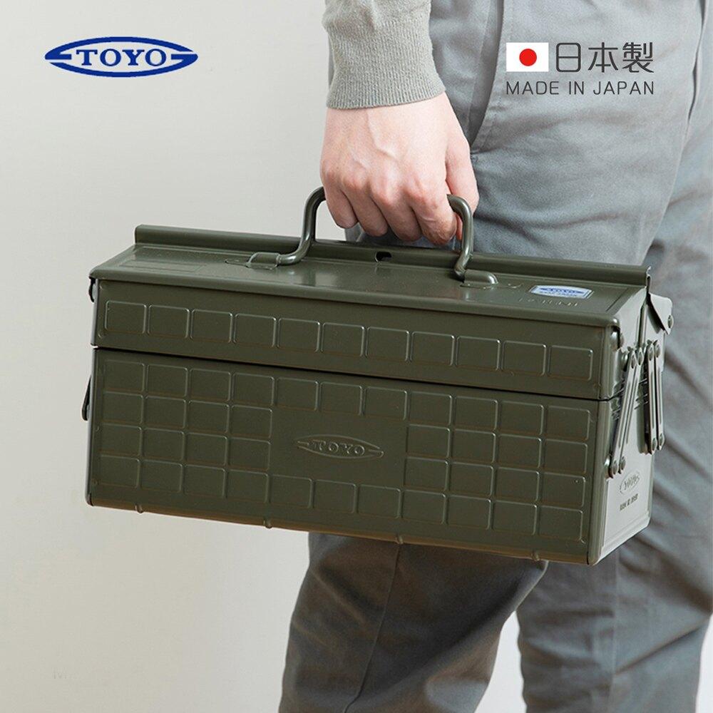 【日本TOYO】ST-350 日製提把式鋼製雙層兩段式工具箱 (34公分/收納箱/手提箱)