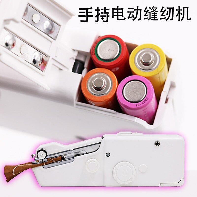 微型臺式電動家用小型縫紉機迷你電動多功能手持簡易便攜袖珍式