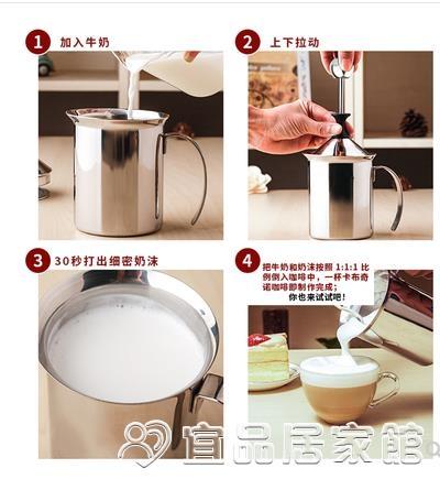 奶泡器 奶泡器加厚304不銹鋼雙層手動奶泡機 打奶器家用打泡器牛奶奶沫機