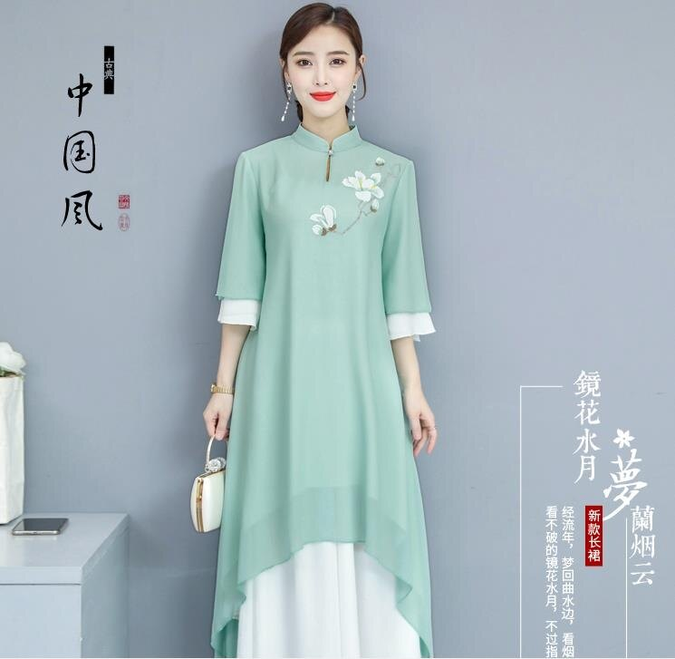 茶服 茶藝服裝唐裝中國風漢服女大人改良版連身裙時尚禪意女裝現代復古