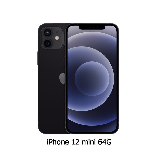 Apple iPhone 12 mini (64G)-黑色(MGDX3TA/A)