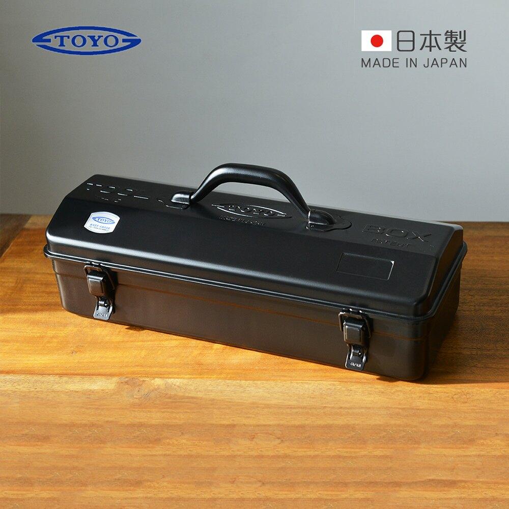 【日本TOYO】Y-410 日製山型提把式鋼製單層工具箱 (42公分/收納箱/手提箱)