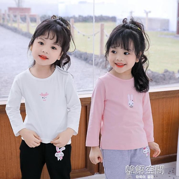 女童長袖T恤純棉兒童女打底衫寶寶春秋白色上衣韓版秋衣洋氣秋裝