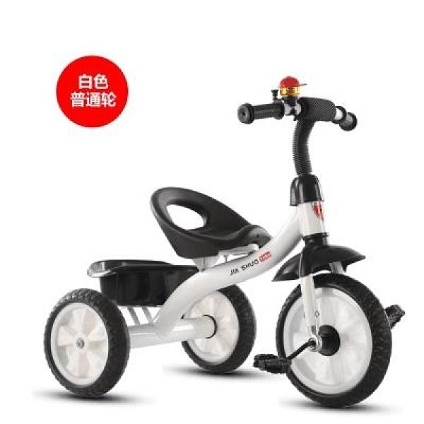兒童三輪車腳踏車1-3-2-6歲大號兒童車寶寶嬰幼兒3輪手推車自行車
