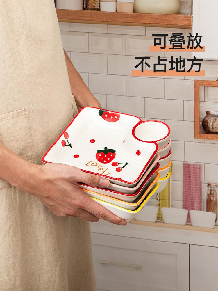 餐盤 水果釉下彩水餃網紅盤子創意菜盤家用餃子盤帶醋碟壽司盤分格餐盤OB9675
