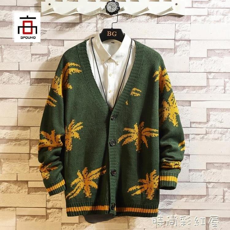 秋季日系粗線針織開衫男士加肥大碼寬鬆毛衣胖子潮牌V領帥氣外套