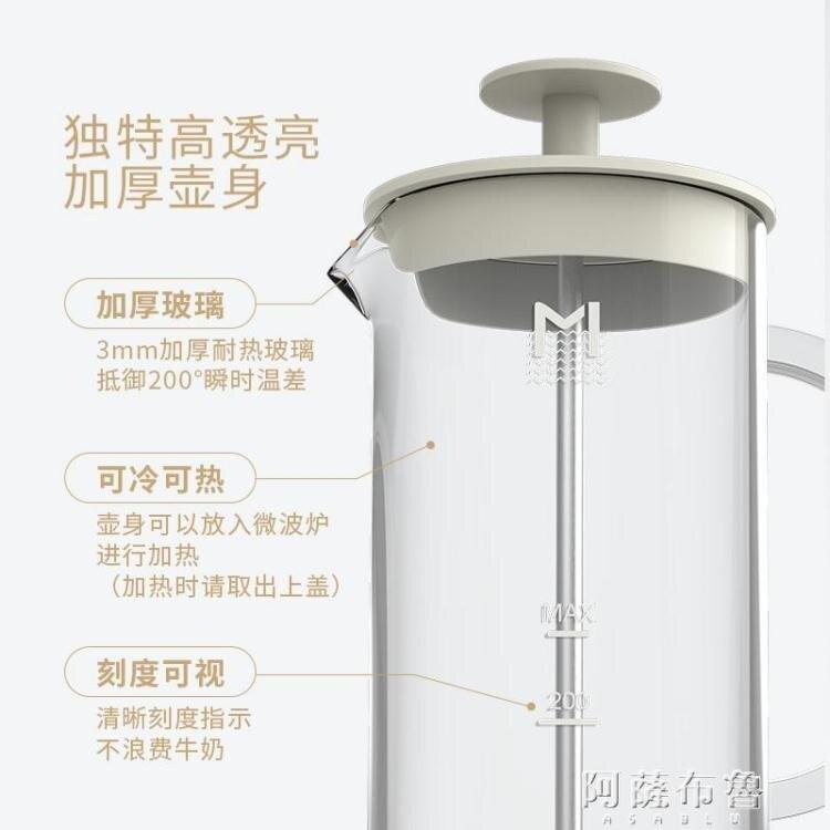 奶泡機 MAVO奶泡機 打奶泡器手動 手打奶泡壺 咖啡牛奶打泡器 玻璃奶泡杯