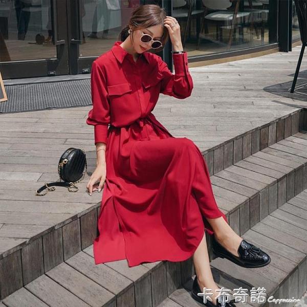 紅色裙子春秋新款女裝法式長款收腰襯衫洋裝氣質復古長裙 卡布奇諾