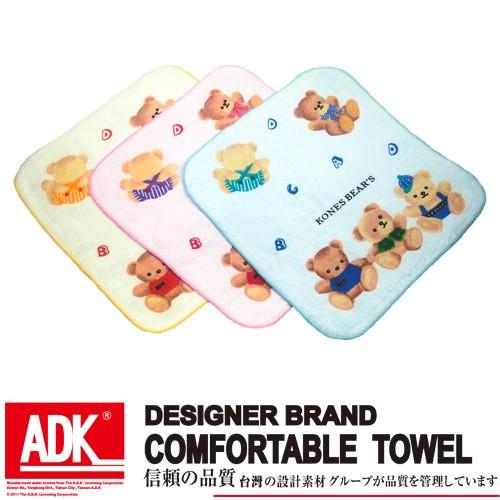 【多件優惠】【ADK】 三隻小熊印花方巾(單條)