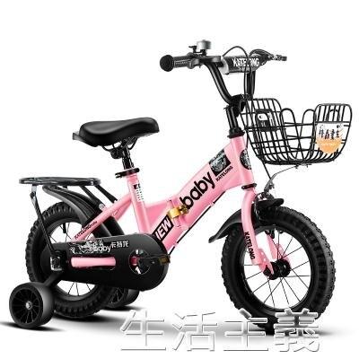 兒童自行車 兒童自行車男孩2-3-4-6-7-8-10歲寶寶腳踏車女孩單車小孩折疊童車 MKS