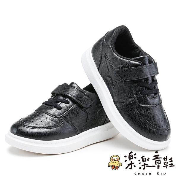 【樂樂童鞋】素色學生休閒鞋 S423 - 中童 運動鞋 素色 童鞋 男童 平價童鞋 學生鞋 女童 大童