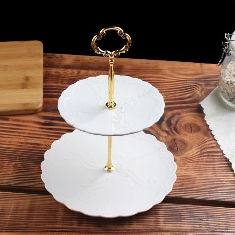 碟子 HYU下午茶點心架蛋糕家用陶瓷雙層水果盤甜品台零食托盤
