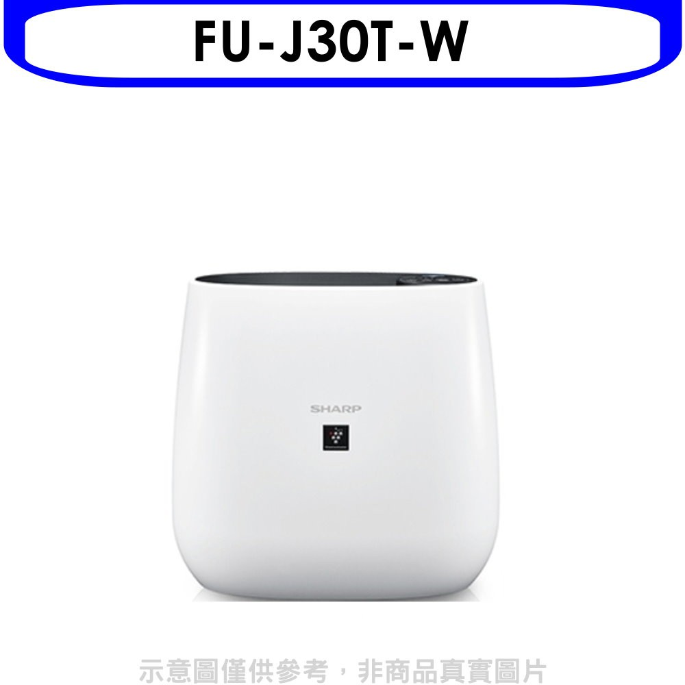 SHARP夏普 7坪空氣清淨機 FU-J30T-W 廠商直送