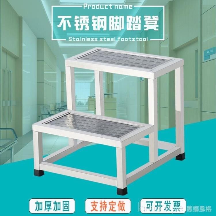 不銹鋼腳踏凳家用室內小樓梯台階踏步梯子兩二三四步梯台階凳梯凳