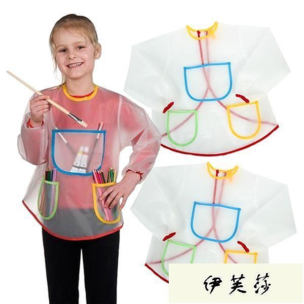 兒童罩衣 兒童美術繪畫圍裙反穿衣透明長袖圍兜涂鴉防污防水畫畫衣飯飯罩衣 【快速出貨】