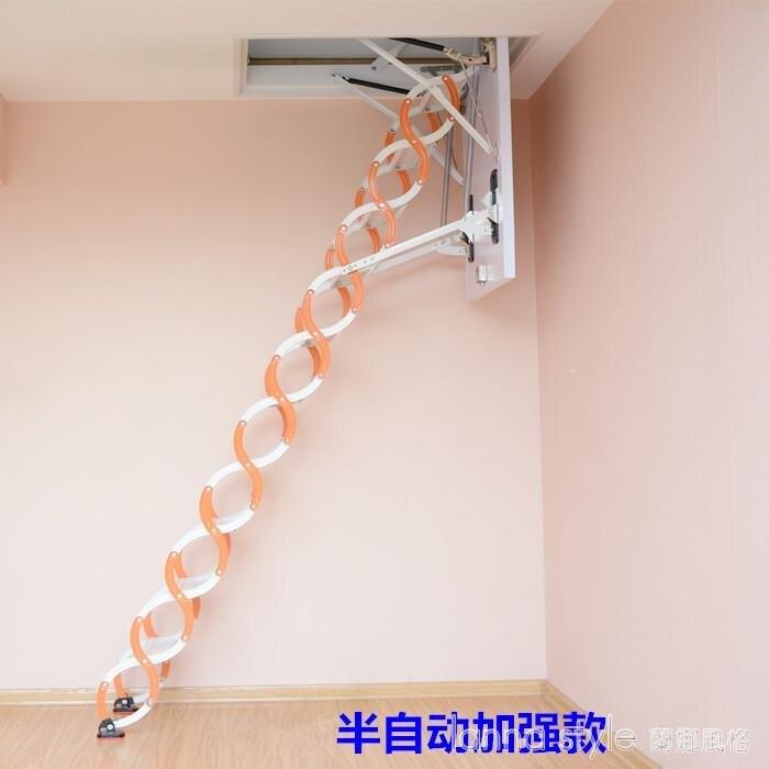 半自動閣樓伸縮樓梯家用別墅室內復式隱形收縮折疊拉伸小梯子扶手