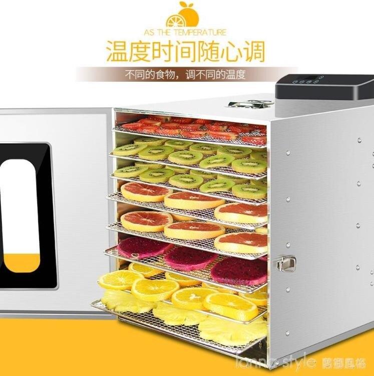 8層水果烘干機 食品家用小型食物果蔬肉類風干機干果脫水機商用110V YTL