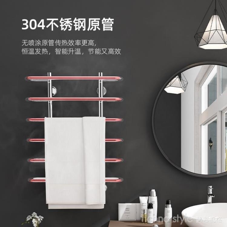 304不銹鋼電熱毛巾架免打孔碳纖維毛巾加熱烘干架家用浴室衛生間