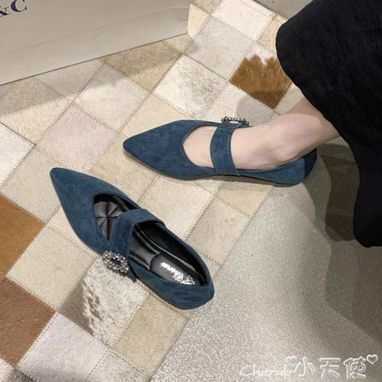 瑪麗珍鞋 鞋子女2020年新款春季百搭瑪麗珍尖頭單鞋網紅水鉆平底豆豆鞋瓢鞋 愛尚優品 雙十一購物節