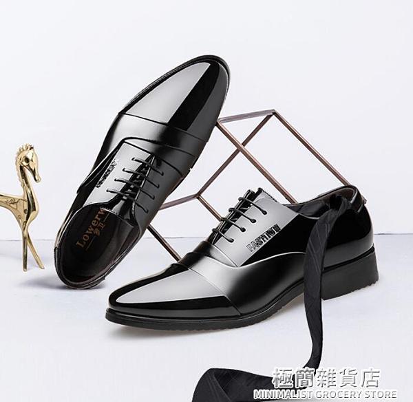 皮鞋男士男商務正裝尖頭繫帶青年增高男鞋夏季韓版英倫休閒鞋透氣 雙十二全館免運