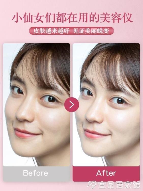 洗臉機 ZENISI導入儀面膜精華面部洗臉潔面儀導出儀美容儀器家用臉部按摩