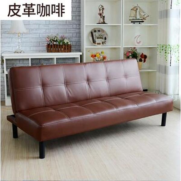 皮質沙發床可折疊現代簡約雙人客廳小戶型兩用多功能經濟型網紅款 科炫數位