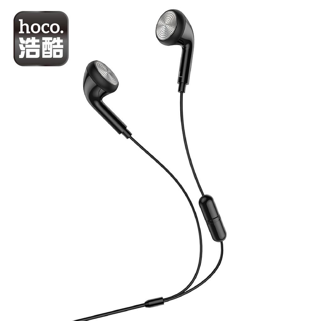 hoco. 浩酷 M73 瓊音通用帶麥耳機 有線耳機 黑色 白色【酷瘋】