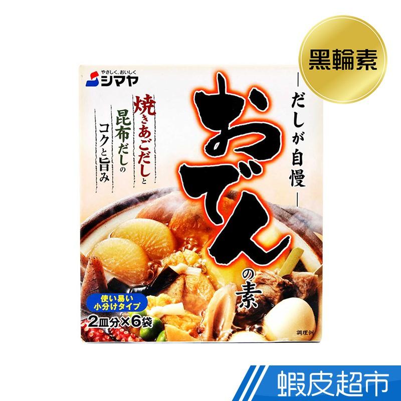 日本 島屋 黑輪素 60g[滿額折扣]