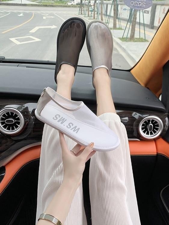 歐貨歐根紗2020夏季新款后拉鏈低幫鞋女單鞋懶人樂福鞋一腳蹬女鞋 愛尚優品 雙十一購物節
