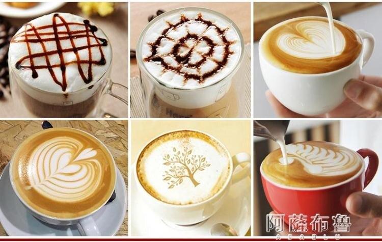 奶泡機 Hero特氟龍打奶器奶泡機不銹鋼手動打奶泡器花式咖啡打奶機奶泡杯