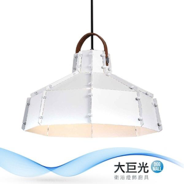 【大巨光】工業風-E27-1燈吊燈-小(ME-1473)