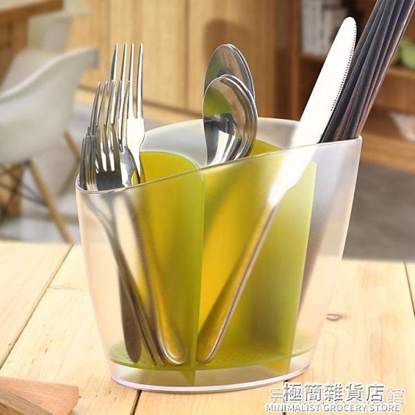 簡約家用筷子筒塑料叉勺子架創意廚房筷子籠餐具桶筷桶瀝水筷子盒 雙十二全館免運
