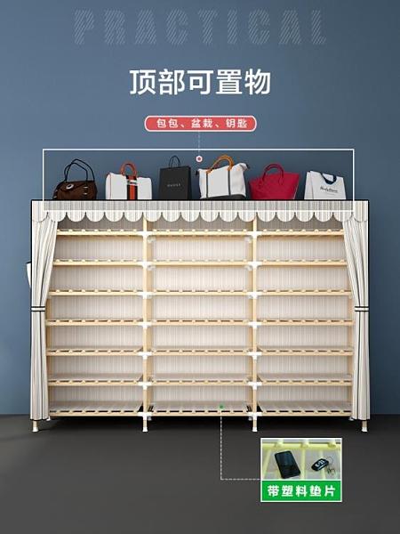 簡易鞋櫃多層家用大容量防塵收納神器放門口鞋架子室內好看經濟型 伊莎風城