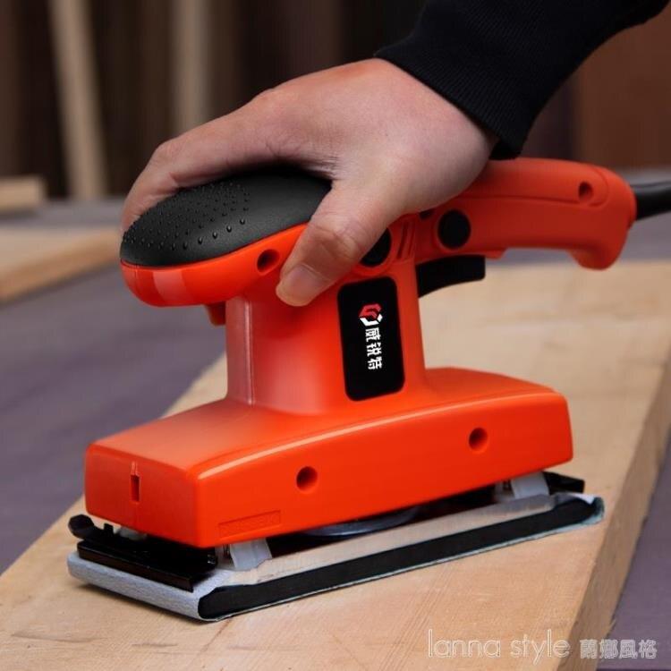 砂光機電動小型平板牆面打磨砂紙膩子牆面拋光多功能家具木工工具