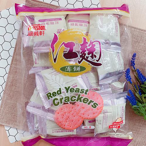【譽展蜜餞】紅麴薄餅/120元/奶素