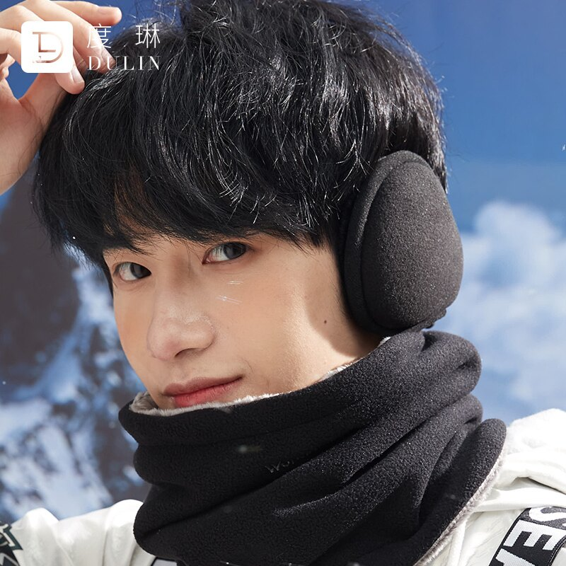 免運  耳罩男冬季防寒耳包加厚保暖戶外騎行可折疊