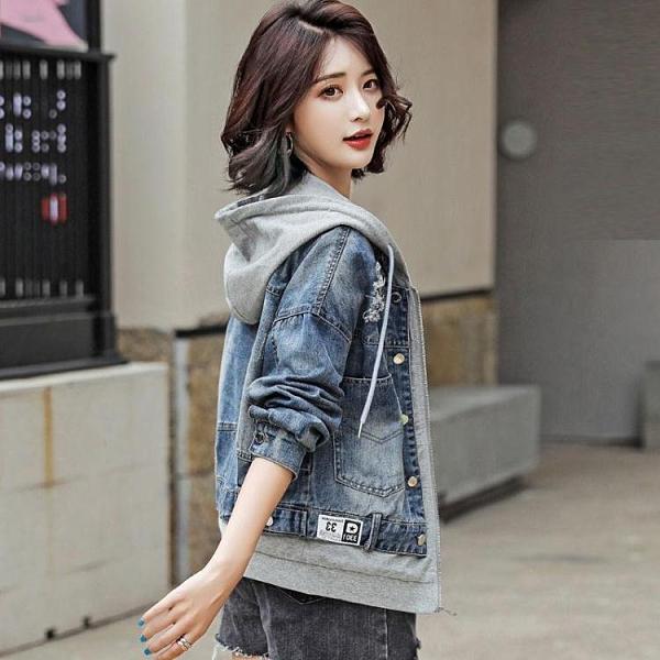 丹寧外套 時尚小個子短款丹寧外套女生2020春秋季新款姑娘寬松顯瘦假兩件潮 南風小鋪