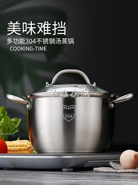蒸籠 蒸鍋304不銹鋼三層大號蒸籠饅頭家用雙層籠屜電磁爐煤氣灶用 快速出貨
