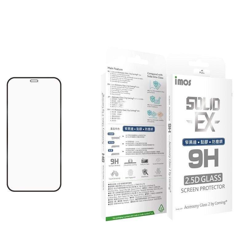"""「點膠」2.5D窄黑邊防塵網玻璃螢幕保護貼 iPhone12 mini  (5.4"""")"""