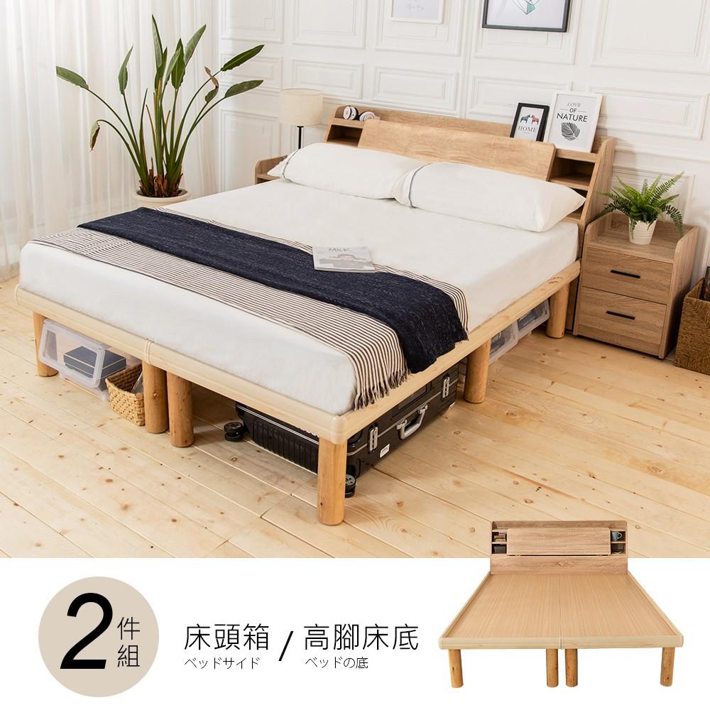 佐野6尺床箱型高腳雙人床 不含床頭櫃-床墊/免運費